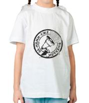 Детская футболка  За нами уже выехали (лого)