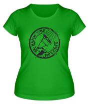 Женская футболка За нами уже выехали (лого)