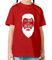 Детская футболка  The Dad with beard