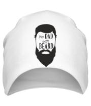 Шапка The Dad with beard