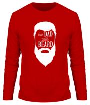 Мужская футболка с длинным рукавом The Dad with beard