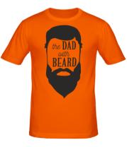 Мужская футболка  The Dad with beard