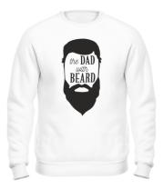 Толстовка без капюшона The Dad with beard