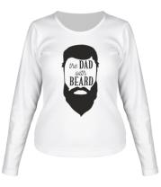 Женская футболка с длинным рукавом The Dad with beard