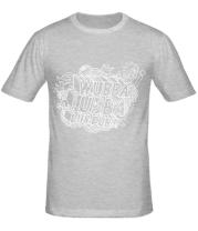 Мужская футболка  Wubba Lubba dub dub