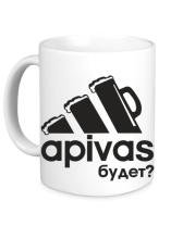 Кружка APIVAS будет?