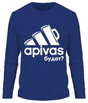 Мужская футболка с длинным рукавом APIVAS будет?