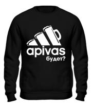 Толстовка без капюшона APIVAS будет?