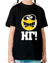 Детская футболка  НГ (Новый Год)