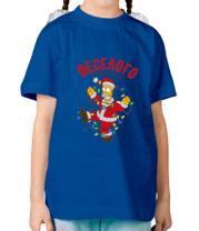 Детская футболка  Веселого праздника