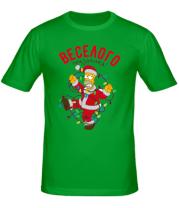 Мужская футболка  Веселого праздника