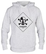 Толстовка DANGER