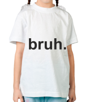 Детская футболка bruh