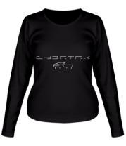 Женская футболка с длинным рукавом Cybertruck tesla logo