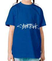 Детская футболка Cybertruck tesla logo