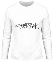Мужская футболка с длинным рукавом Cybertruck tesla logo