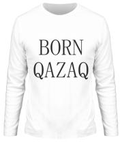 Мужская футболка длинный рукав BORN QAZAQ