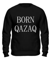 Толстовка без капюшона BORN QAZAQ