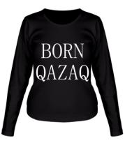 Женская футболка длинный рукав BORN QAZAQ
