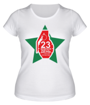 Женская футболка  23 февраля