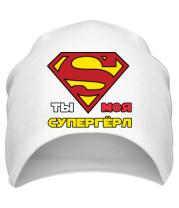Шапка Ты моя супергерл