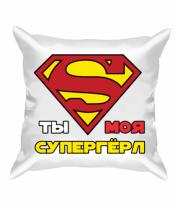 Подушка Ты моя супергерл