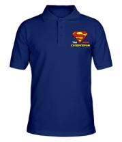 Мужская футболка поло Ты мой супергерой