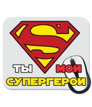 Коврик для мыши Ты мой супергерой