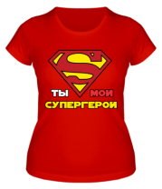 Женская футболка  Ты мой супергерой