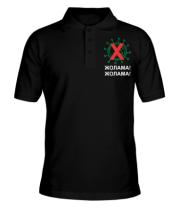 Мужская футболка поло Жолама вирус