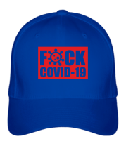 Бейсболка F*CK COVID