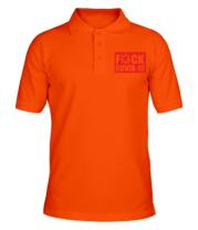 Мужская футболка поло F*CK COVID
