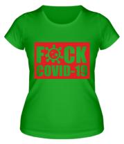 Женская футболка F*CK COVID