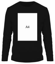 Мужская футболка длинный рукав Влад А4 лист