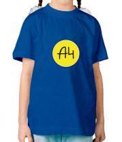 Детская футболка A4 КРУГЛОЕ ЛОГО