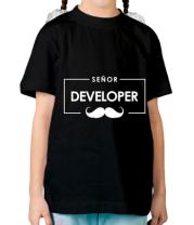 Детская футболка Senor Developer