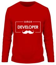 Мужская футболка длинный рукав Senor Developer