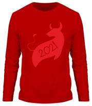 Мужская футболка длинный рукав Год Коровы 2021