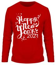 Мужская футболка длинный рукав Новый год 2021