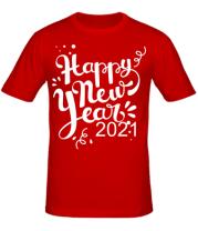 Мужская футболка Новый год 2021
