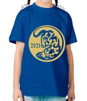 Детская футболка Новый Год 2021