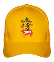 Бейсболка Счастливого Нового Года 2021
