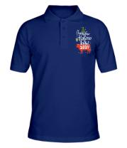 Мужская футболка поло Счастливого Нового Года 2021