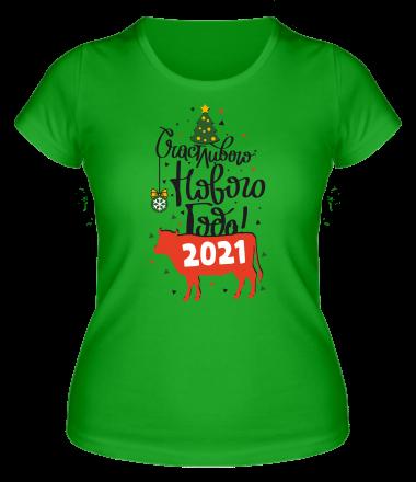 Женская футболка Счастливого Нового Года 2021