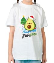 Детская футболка ПапаКадо