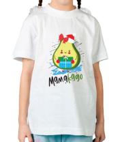 Детская футболка МамаКадо