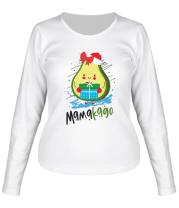 Женская футболка длинный рукав МамаКадо