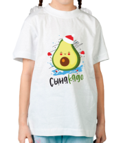 Детская футболка СынаКадо