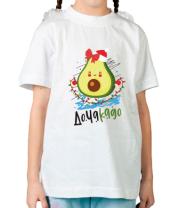 Детская футболка ДочаКадо