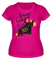 Женская футболка Возьми Быка за Рога